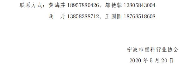 微信截图_20200520112130.png
