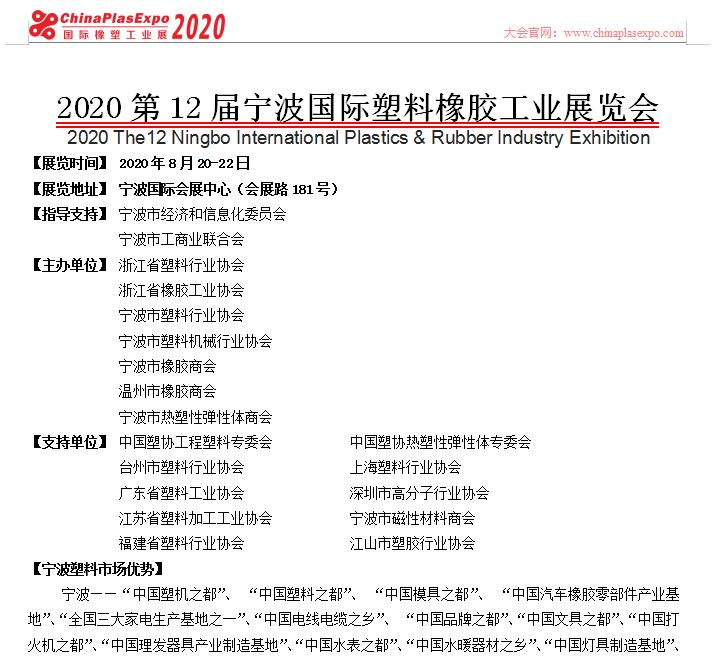 微信截图_20200609100127.png