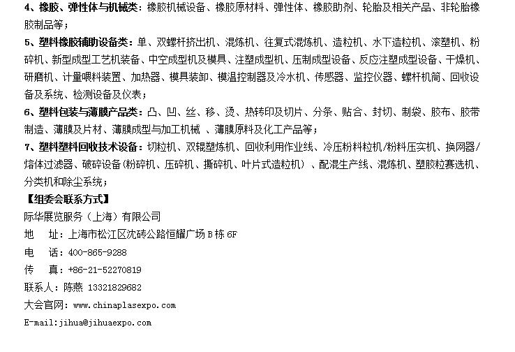 微信截图_20200609100202.png