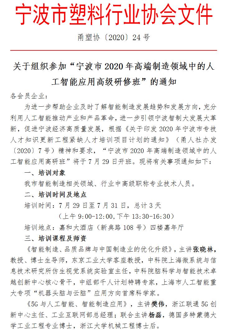 微信截图_20200710154815.png