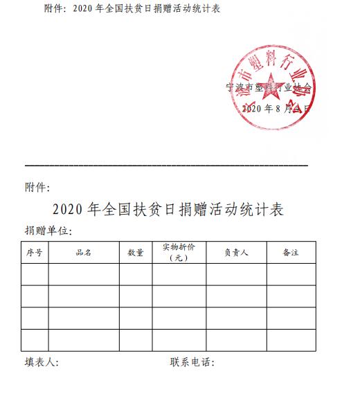 微信截图_20200805110325.png