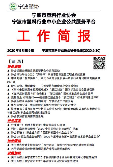 微信截图_20200930162539.png