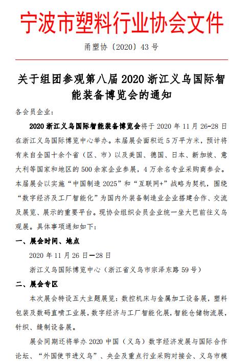 微信截图_20201116164405.png