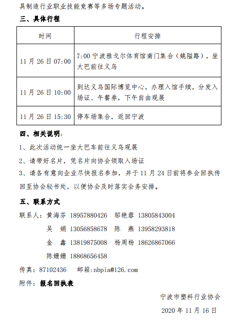 微信截图_20201116162418.png