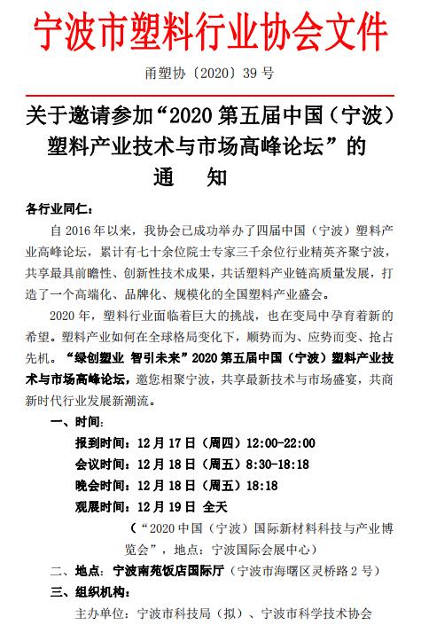 微信截图_20201119111501.png